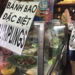 ベトナムバインミー店